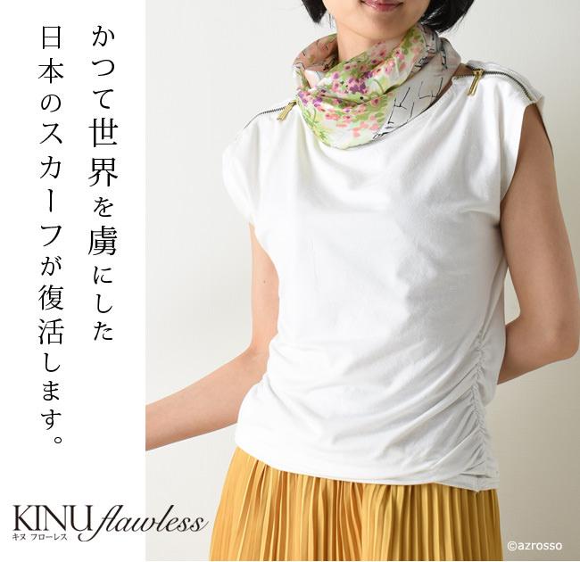 ペイザージュ シルク サテン 大判 スカーフ 88x88 日本製 正方形 ブランド 春夏 花柄 マリン柄