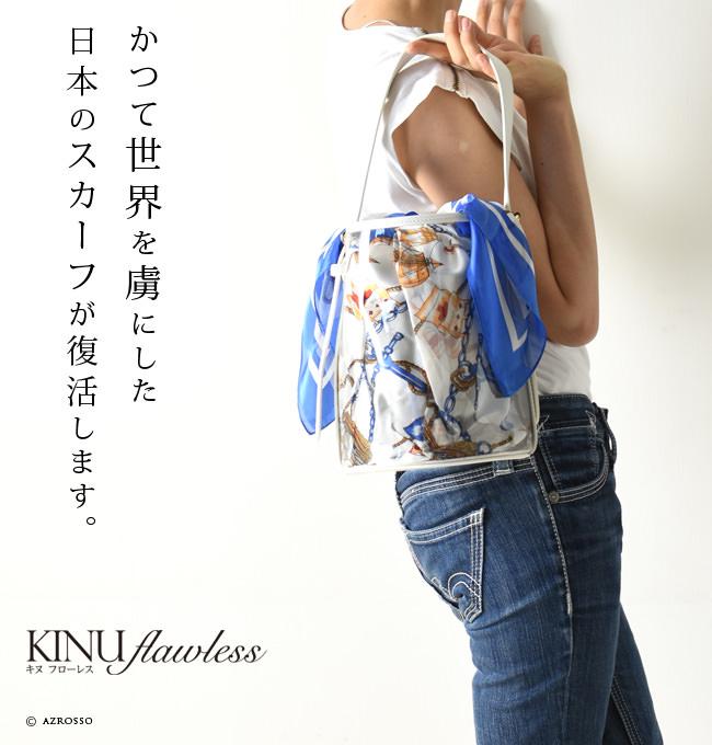 シーサイドアベニュー�U シルク サテン 大判 スカーフ 88x88 日本製 正方形 ブランド 春夏 マリン柄