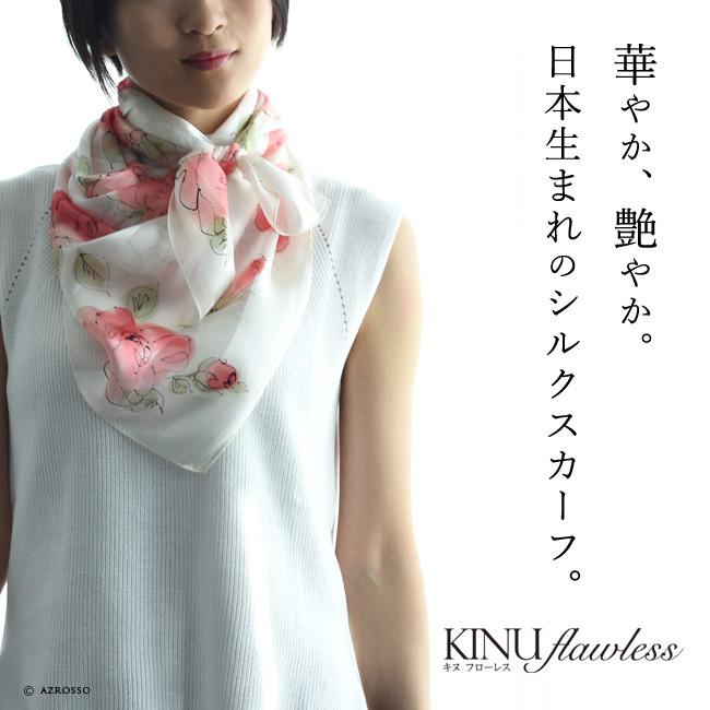 横浜スカーフ ローザ シルク100% 横浜スカーフ日本製
