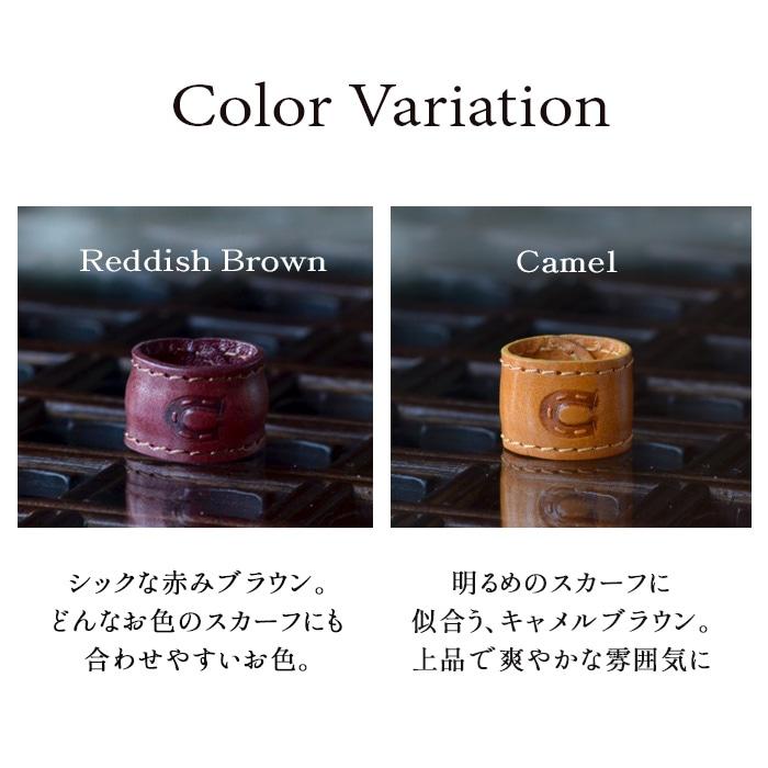 レザー スカーフリング 馬蹄 ひづめ スカーフ留め 日本製 本革 カラーバリエーション