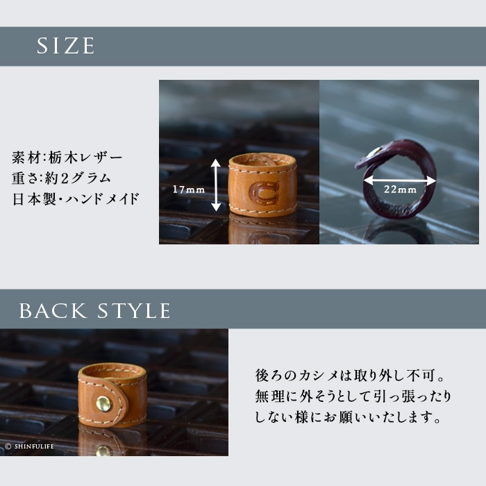 レザー スカーフリング 馬蹄 ひづめ スカーフ留め 日本製 本革 サイズ詳細