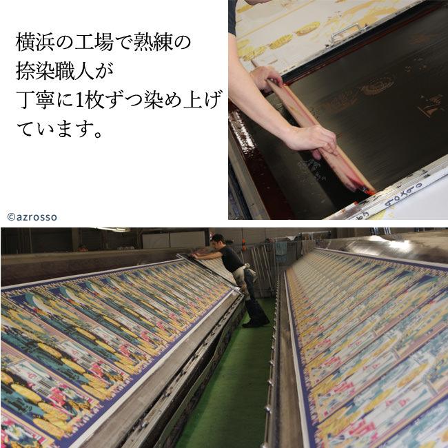 商品写真8