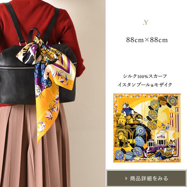 黒いリュックに黄色いスカーフを巻いている写真