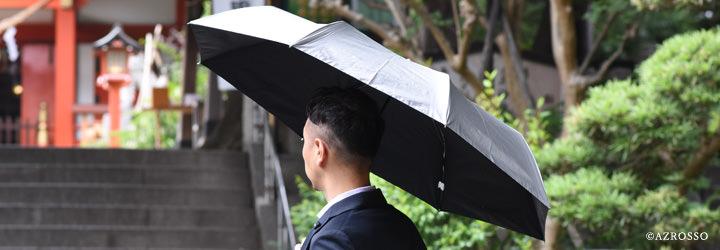 男性の日傘写真