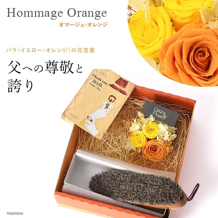 お花バリエーション:黄色とオレンジ