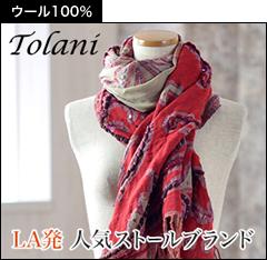 Tolani (トラニ)ペイズリー刺繍 大判ストール