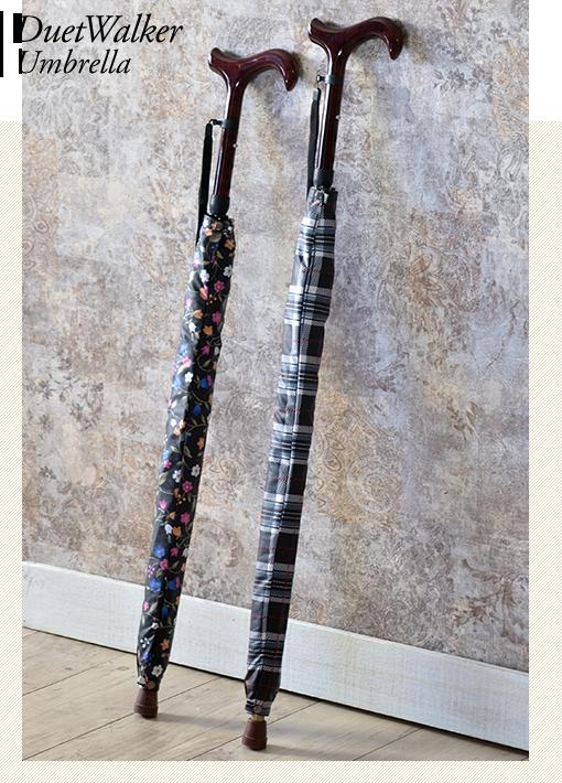 デュエットウォーカー杖付き傘