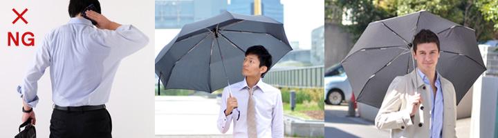 汗だくのサラリーマンと日傘を差す爽やかなサラリーマン
