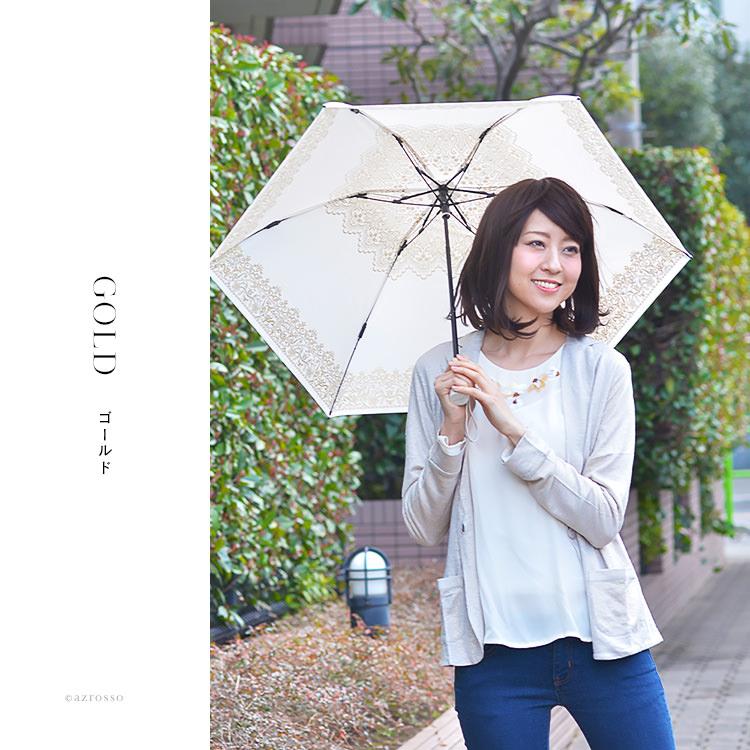 UVION ユビオン プレミアムホワイト モデル画像 ブラック
