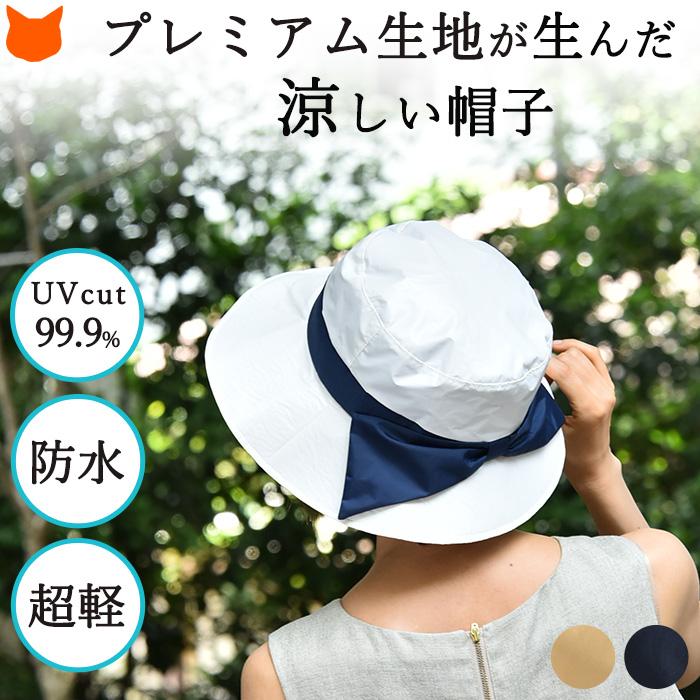 プレミアムホワイト リボンハット 帽子