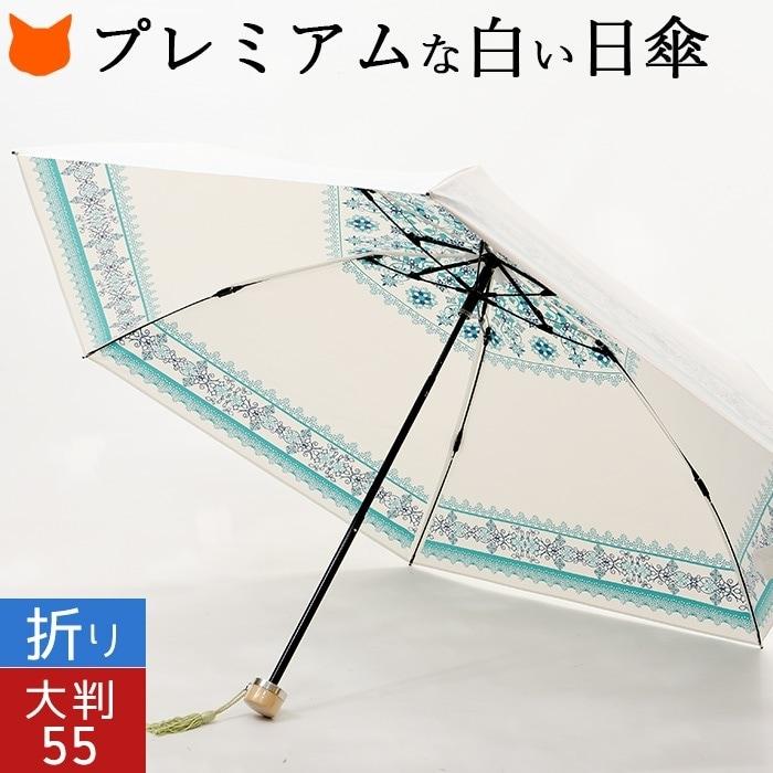 傘を広げると-10℃の清涼体験!夏のおしゃれを楽しむための日傘
