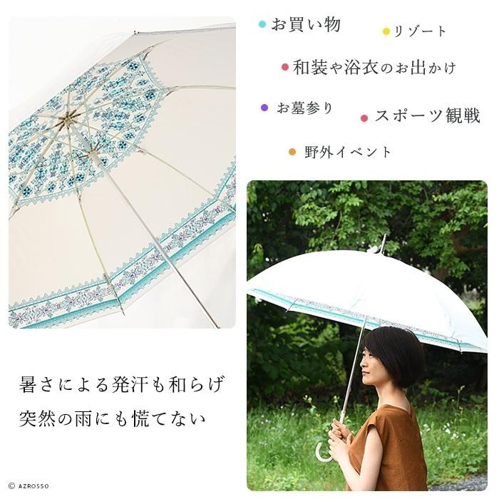 軽量で晴雨兼用なプレミアムホワイト日傘