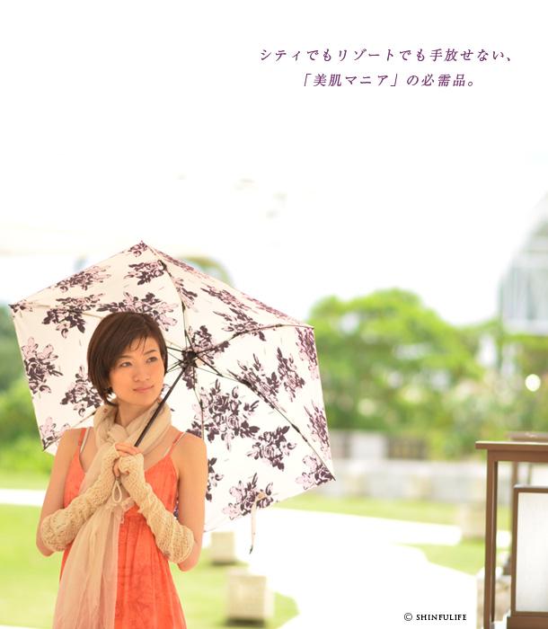 UVカット/白/ホワイト/折りたたみ日傘/プレミアムホワイト/日本製/UVION/ モデル写真 ダークパープル ペールローズ