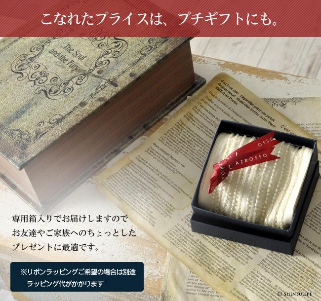 こちらのシルクストールは専用箱入りでお届けしますのでお友達やご家族へのちょっとしたプレゼントに最適です。