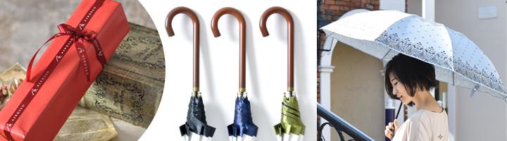 晴雨兼用傘をプレゼントする場合どんな傘を選べば良い?