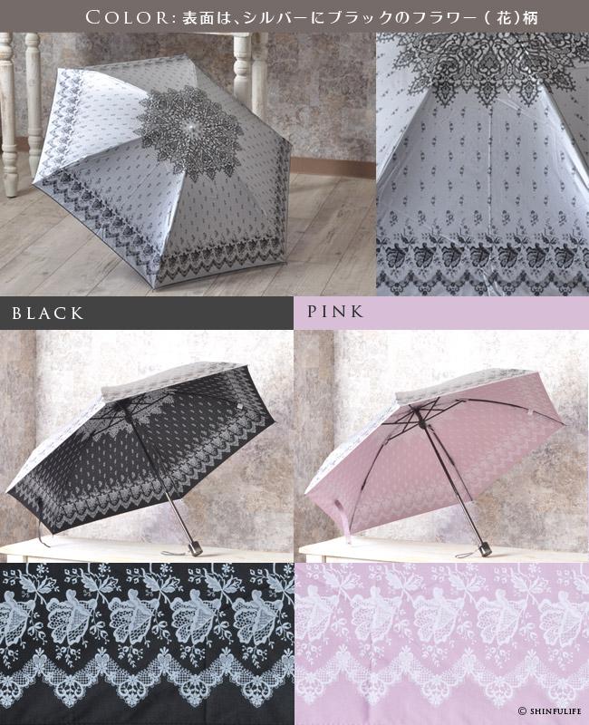 【軽量ミニ50サイズ】シルバーコーティング 折りたたみ日傘 クールなローズ柄の折り畳み日傘/UVION/ブラック/黒/遮熱でひんやり、クールダウン効果/uvカット99%以上/日傘/雨傘/晴雨兼用/完全遮光や1級遮光と違い瞳に安心/母の日/プレゼント カラーバリエーション