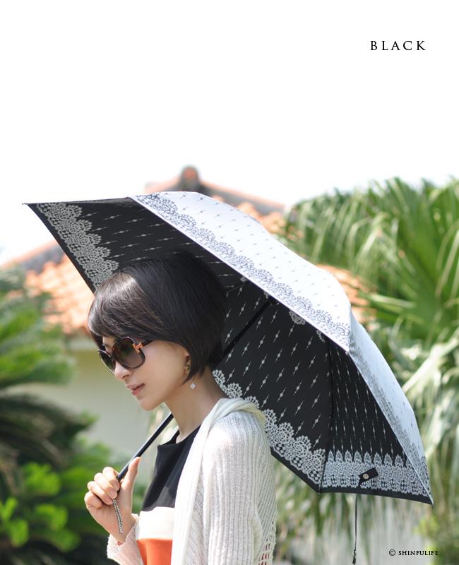 【軽量ミニ50サイズ】シルバーコーティング 折りたたみ日傘 クールなレース柄の折り畳み日傘/UVION/ブラック/黒/遮熱でひんやり、クールダウン効果/uvカット99%以上/日傘/雨傘/晴雨兼用/完全遮光や1級遮光と違い瞳に安心/母の日/プレゼント モデル写真 ブラック1
