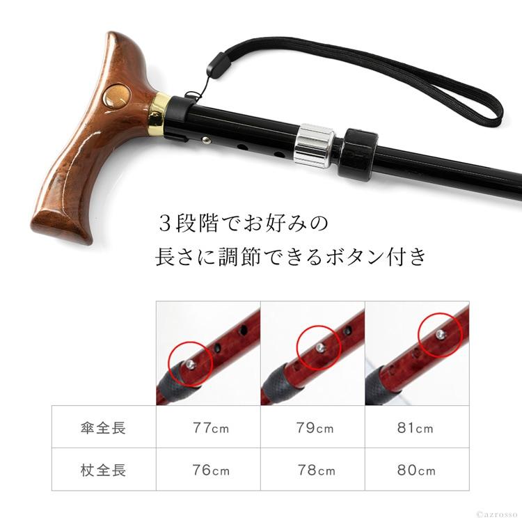 仕込み杖 ステッキ傘 Duet Walker(デュエットウォーカー)ステッキ/つえ傘/杖傘/杖になる傘/ ステッキの取り出しと収納方法