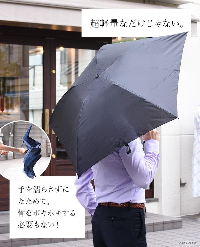 東レ社のトレカカーボンを親骨に採用。ポケットにも入る小さい軽い折り畳み傘。ビジネス 出張 営業 外回り 通勤 通学 旅行にも